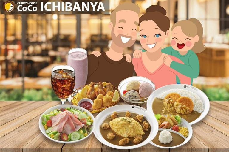 Cơm nhà coco ichibanya
