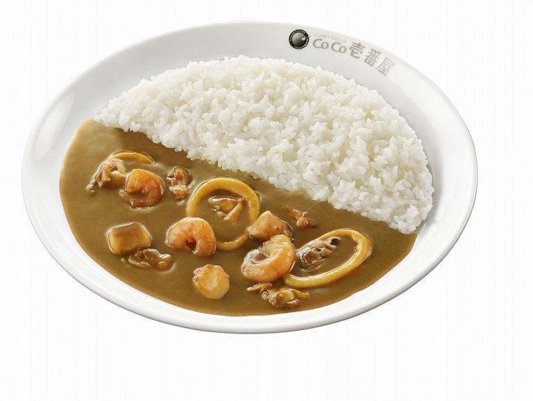cơm cà ri hải sản