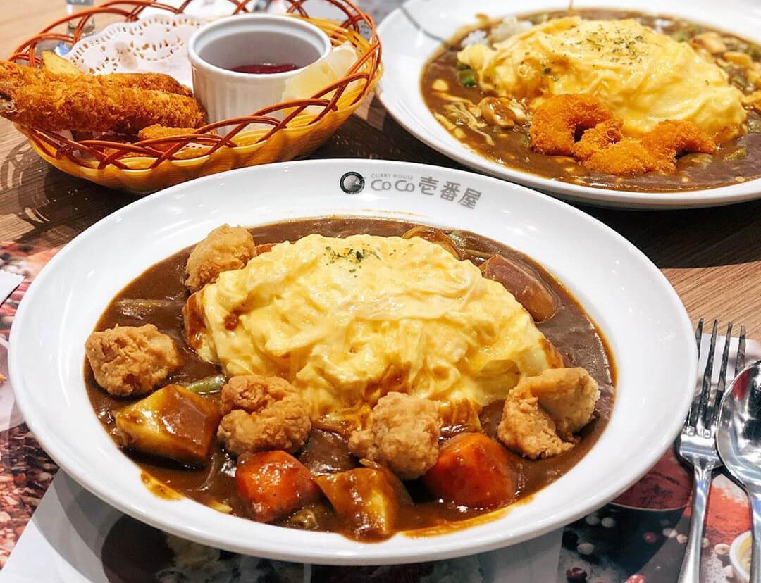 món cà ri Nhật Bản